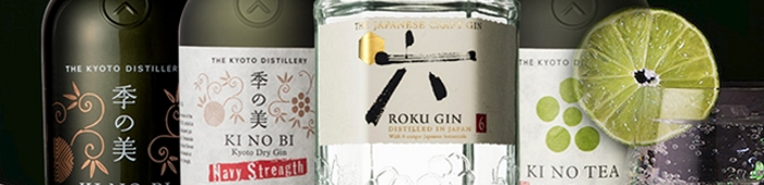 Japanese_Gin_featured_image