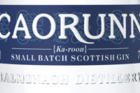 Detail from a bottle of Caorunn Highland Strength Gin